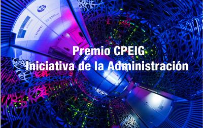Premio Iniciativa de la Administración por el Quantum Computing